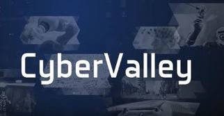 Go-ahead for Cyber Valley