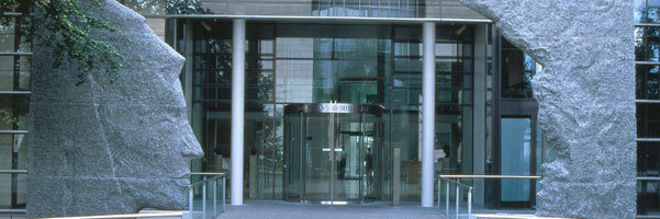 header image - main entrance to the Administrative Headquarters, Max Planck Society