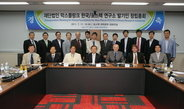 A new initiative for cooperation with South Korea has been launched