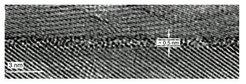 Abbildung einer Y und Si enthaltenden Korngrenze. Die Korngrenze stößt an ein anormales großes Korn an. Eine amorphe Korngrenzenphase ist klar erkennb